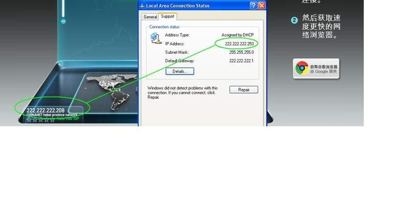 Clique na imagem para uma versão maior  Nome:         IP invalido speedtest.jpg Visualizações:734 Tamanho: 23,3 KB ID:      24824