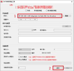 Clique na imagem para uma versão maior  Nome:         ONU Huawei.png Visualizações:21 Tamanho: 18,1 KB ID:      70113